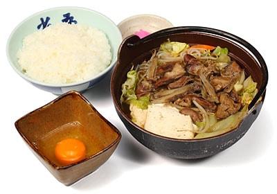 鶏モツ鍋定食